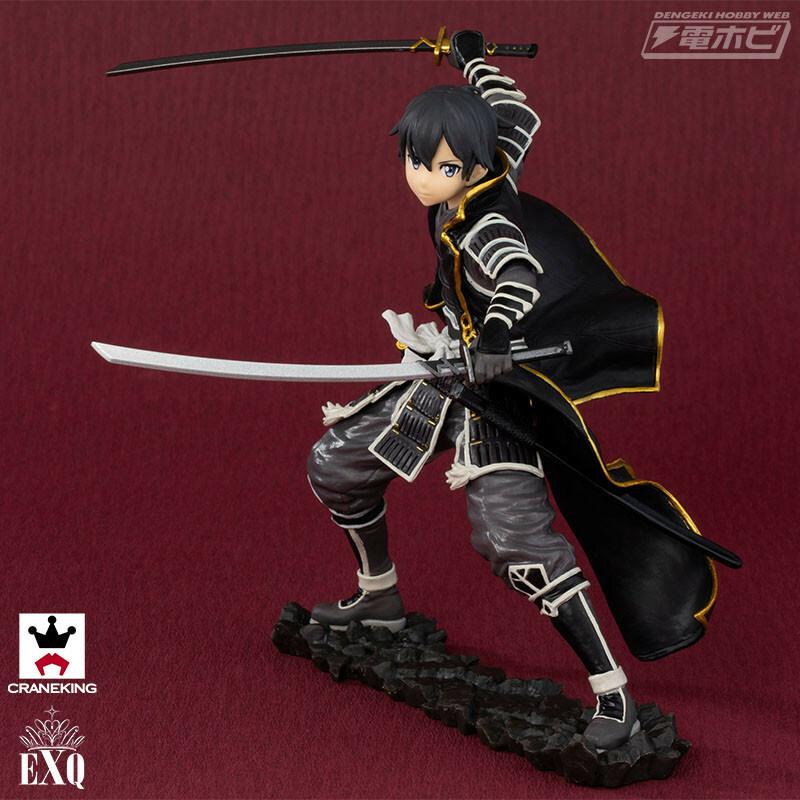 Kirito - Gokai - Sword Art Online Code Register