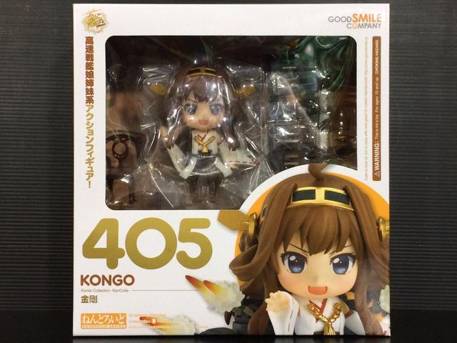 Nendoroid 405. Kongo Kantai Collection -KanColle-