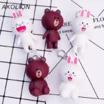 Kawaii медведь, зайка, цыпленок - брелки для ключей