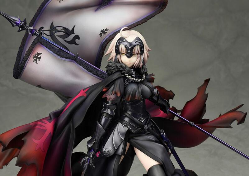 Fate/Grand Order - Avenger / Jeanne d'Arc [Alter] [1/7 Complete Figure]