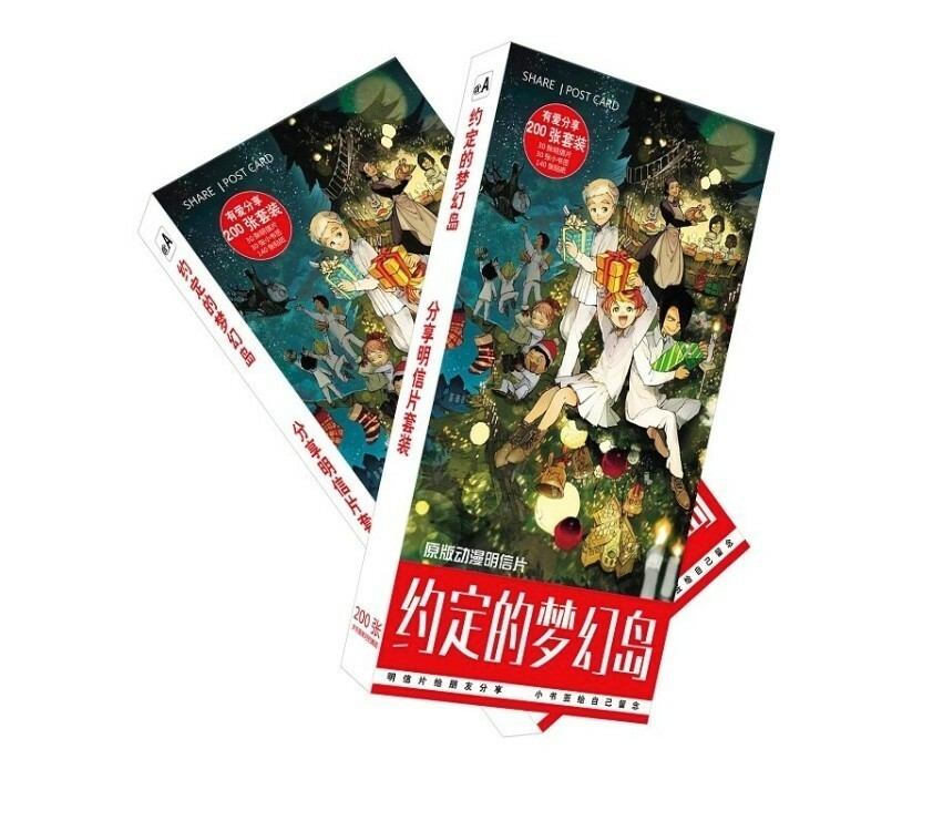 Yakusoku no Neverland - Cartoon Paper Fanart Postcard