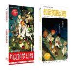Yakusoku no Neverland — Cartoon Paper Fanart Postcard 1