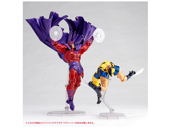 Figma X-Men Magneto - Amazing Yamaguchi No.006 / Фигурка Магнето Люди Икс