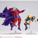 Figma X-Men Magneto – Amazing Yamaguchi No