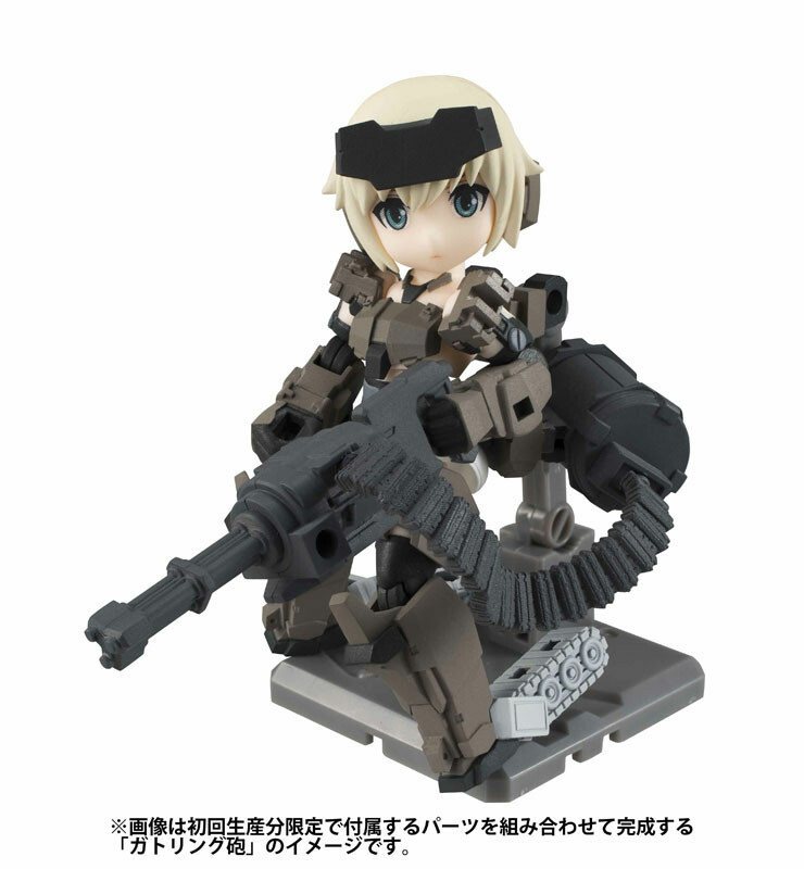 Frame Arms Girl KT-321f Gourai Series - Desktop Army - All 3Type Set