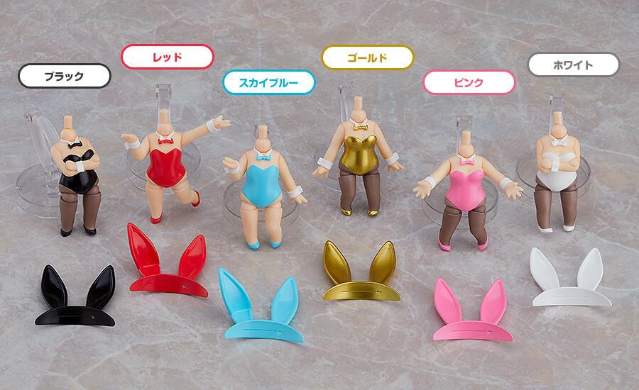 Dress Up Bunny - Nendoroid More