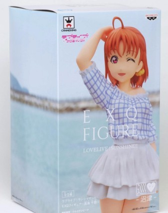 Chika Takami - Love Live! Sunshine!! EXQ