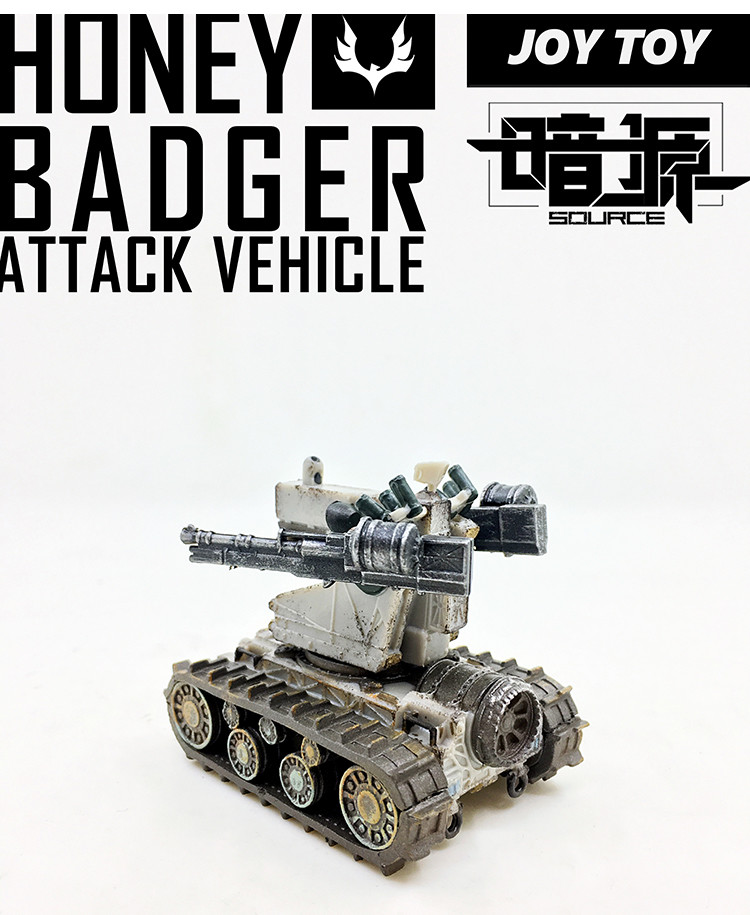 Source Acid Rain AZ-A1 Honey Badger Attack Vehicle [JoyToy]