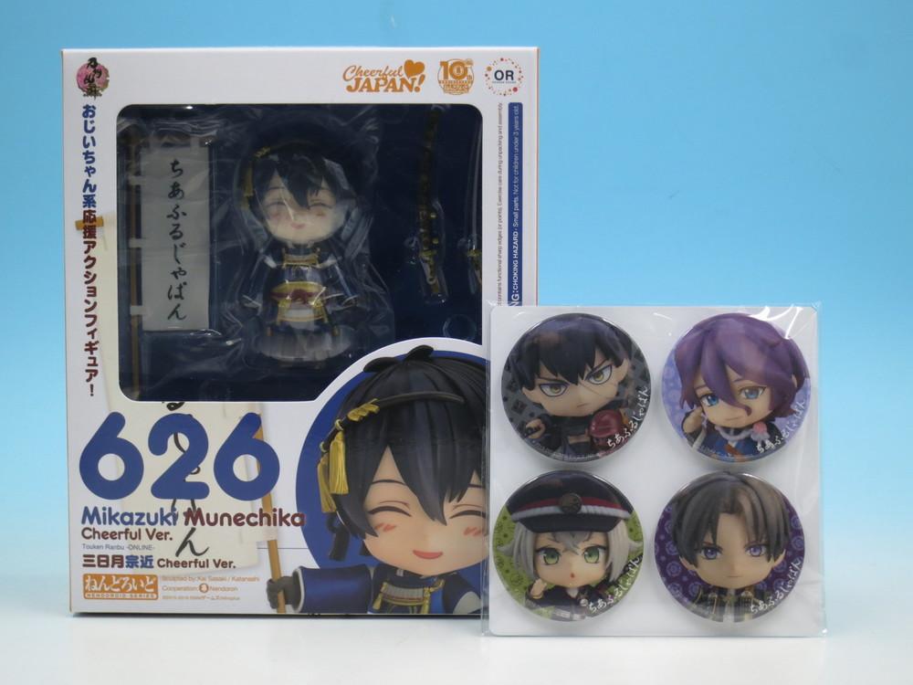 Nendoroid 626. Mikazuki Munechika: Cheerful Ver. Touken Ranbu -ONLINE-