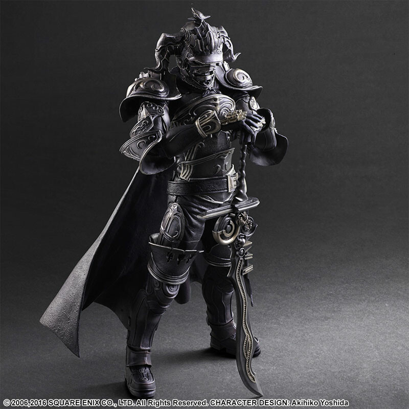 Gabranth – Final Fantasy XII [Play Arts Kai] 4