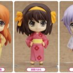 The Melancholy of Haruhi Suzumiya: Haruhi Summer Festival Set [Nendoroid Petite]