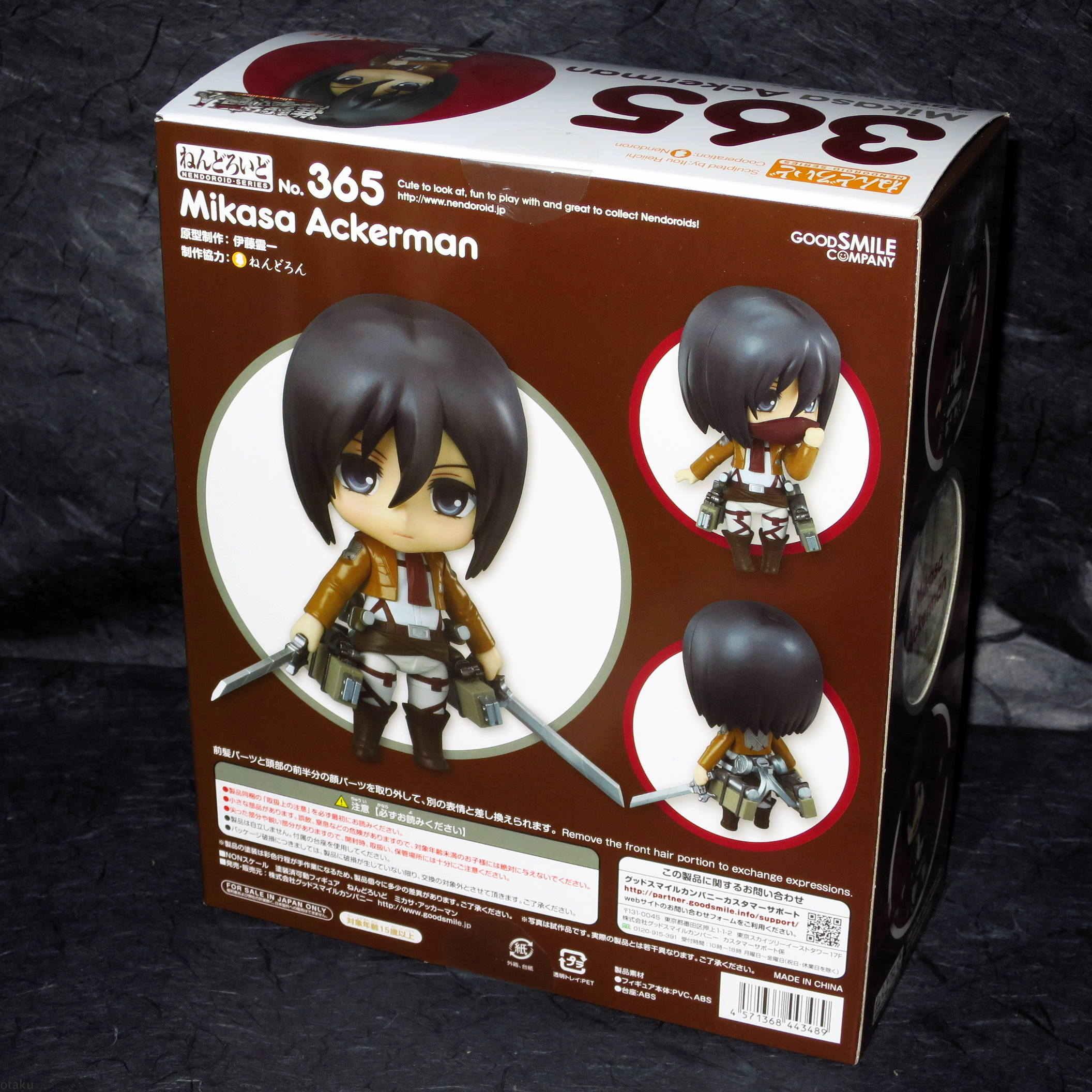 Nendoroid 365. Mikasa Ackerman Attack on Titan / Атака Титанов Микаса фигурка