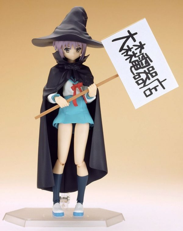 Figma 015. Yuki Nagato: Evil Witch ver.