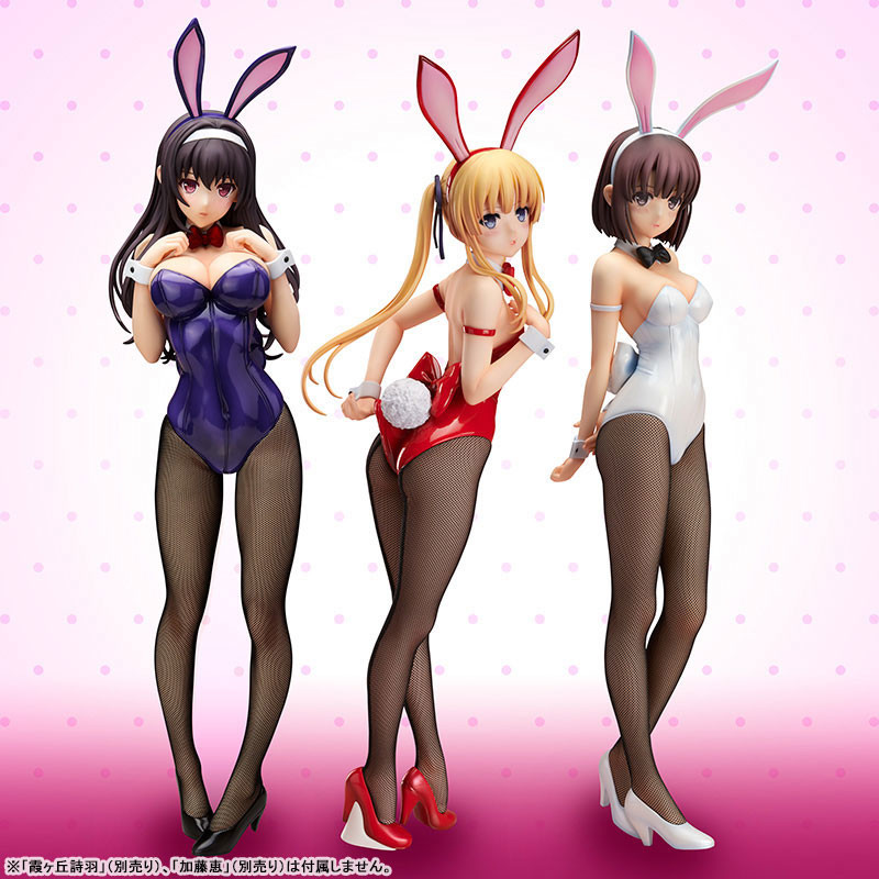 Saekano - How to Raise a Boring Girlfriend. Sawamura Bunny Ver. [1/4 Complete Figure]