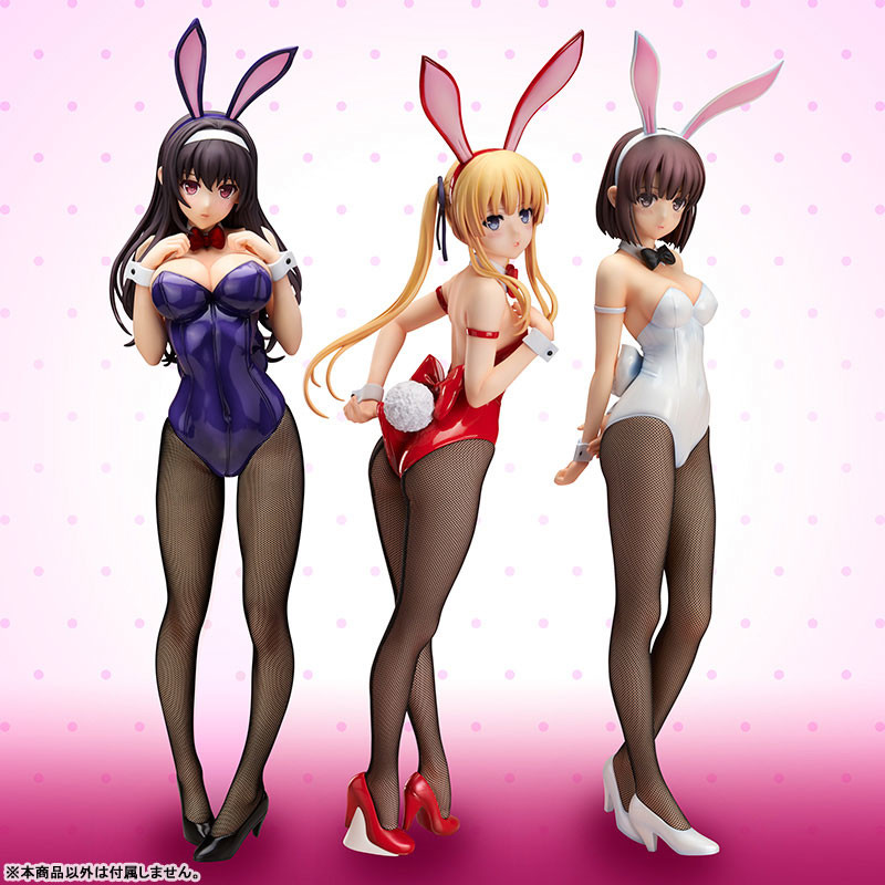 Saekano - How to Raise a Boring Girlfriend. Utaha Kasumigaoka Bunny Ver. [1/4 Complete Figure]