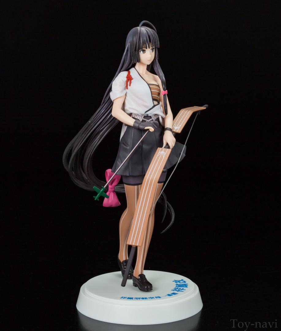 Kantai Collection ~Kan Colle~ - Shouhou - Kai [Complete Figure]