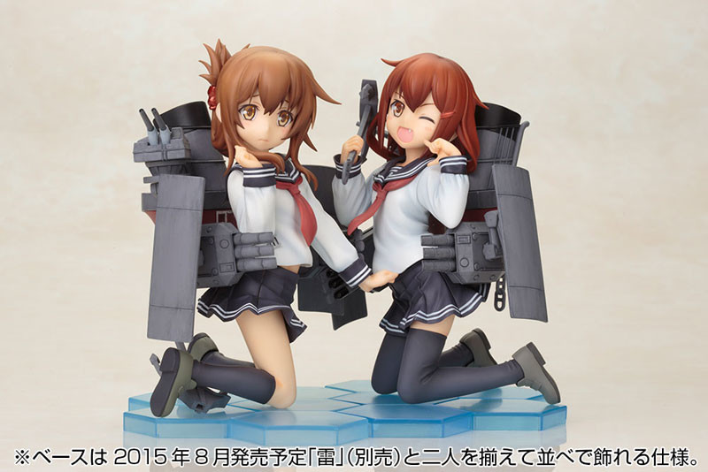 Kantai Collection -Kan Colle- Inazuma -Anime ver. [1/8 Complete Figure]