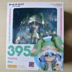 Nendoroid 395