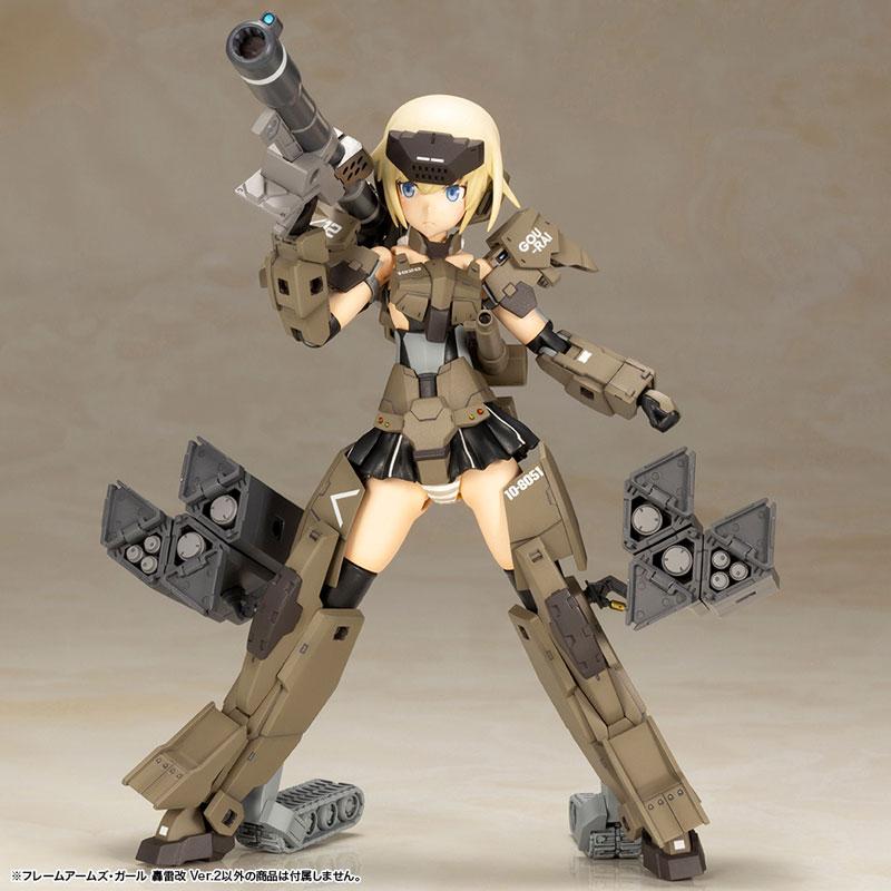 Gourai Kai Ver.2 - Frame Arms Girl