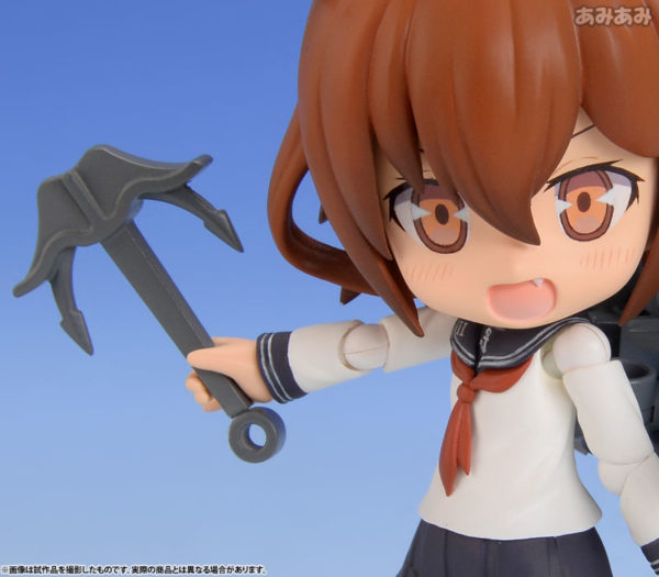 Ikazuchi - Kantai Collection ~Kan Colle~ Cu-Poche