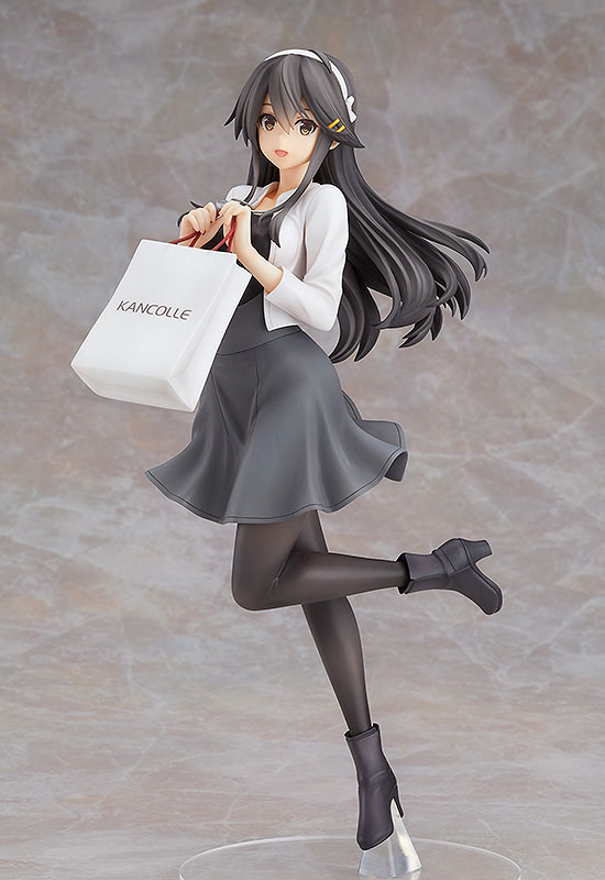 Haruna Shopping Mode - Kantai Collection -Kan Colle-