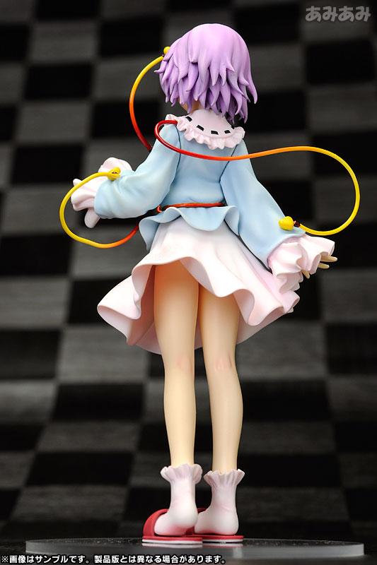 "The Girl Even the Evil Spirits Fear ""Satori Komeiji"" - Touhou Project"