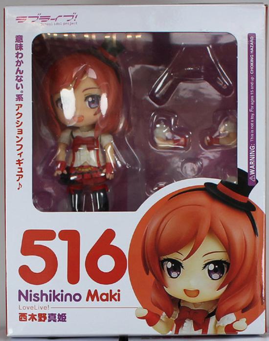 Nendoroid 516. Maki Nishikino / Аниме фигурка Maki Nishikino - LoveLive!