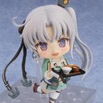 Akitsushima - Kantai Collection -KanColle- [Nendoroid 577]