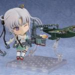 Akitsushima – Kantai Collection -KanColle- [Nendoroid 577] 5